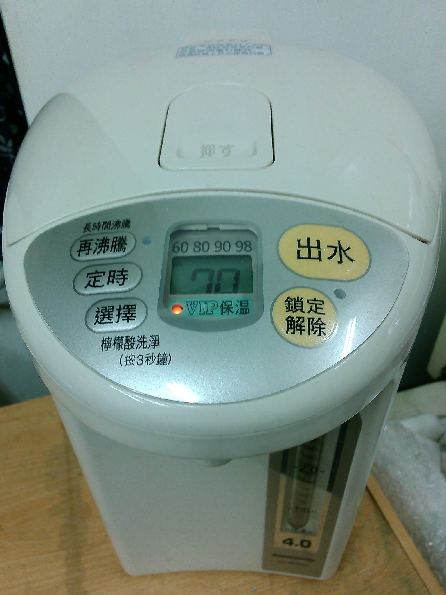 夏月省電訣竅!拔熱水瓶=省1台冰箱電費