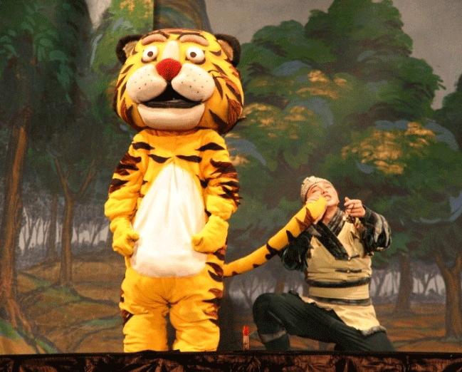 武松打老虎?還是摸了老虎的屁股?