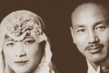 可愛的蔣宋伉儷影片