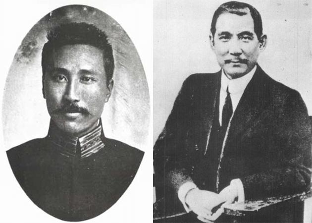 陳炯明和孫中山翻臉的始末