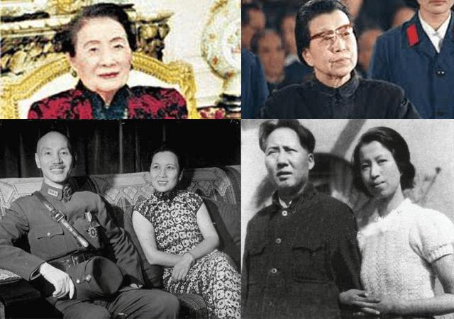 蔣介石與毛澤東的女人們
