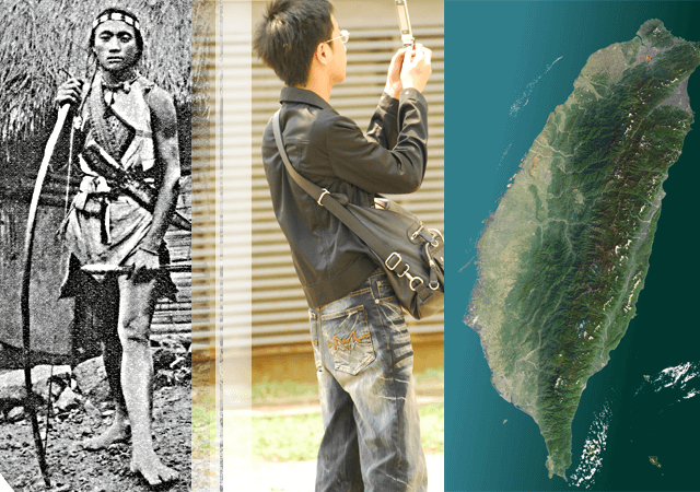台灣的前世今生與未來
