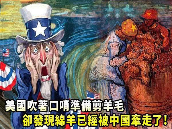 美股千點暴跌,美國金融戰敗?