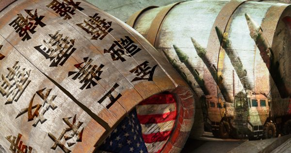 一個全球性帝國,失去它的帝國霸權,也是他逐步喪失工業霸權,科技霸權,金融霸權,軍事霸權,和文化霸權,一步步走向衰落的。