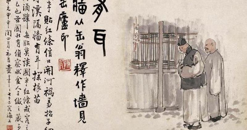 摘自:白話閱微草堂筆記灤陽消夏錄卷六