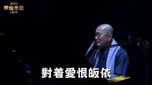 2019禪悅金秋音樂會
